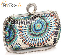TenTop-A Best Price Women's Dazzling Sequins Finger Evening Bag, Beaded Sequin Clutch Bags, OL Business Dinner Clutch Bag 5Color