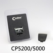 Original Codos CP5000 CP5200 Professional Pet Clipper Trimmer Blade For Dog Cat Grooming Supplier(China)