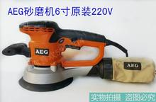 (used) authentic Ricci AEG sand mill / sand machine / polishing machine / original 220V belt speed regulation