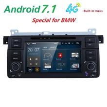 7 inch Quad Core HD 1024x600 Android 7.1.1 2 din 2GB RAM for bmw E46,M3,car dvd,gps navigation,wifi,4G LTE,BT,canbus,radio,obd2(China)