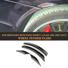 C-CLASS carbon fiber car wheel arch auto wheel fender flare for Mercedes Benz W204 sport AMG 2007-2012 4PCS(China)