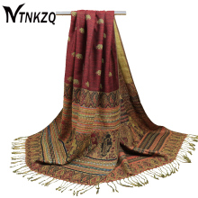 [NTNKZQ] Cachecol Fashion Winter Scarf Women Double-Sides Fancy Paisley Wrap Pashmina Shawl Scarf Bee Wrap Shawl foulard(China)