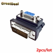 2pcs Right Angled 90 Degree VGA SVGA Female To DVI 24+5 male DVI to RGB Adapter vga dvi connector adapter HY1559