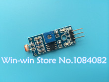 1pcs/lot photosensitive sensor module light module detects photosensitive photosensitive resistor module for arduino