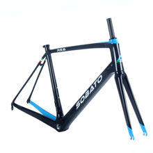 2016 High Performance Bike Carbon Road Frame 700C and Carbon Road Bike Frame Endurance Road Bike Frame