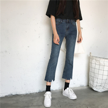 2017 new spring fashion women's new all-match thin micro bellbottoms personality gap nine pants waist jeans