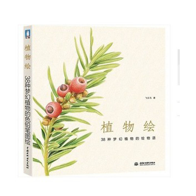 24K Plant Painting Book Pencil Picture Drawing Book Coloring Book for Children Adult 180 Pages Art Design Book 1 Piece<br><br>Aliexpress
