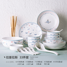 Ceramic tableware Home high-grade bowl plate cartoon Western dishes cutlery set(China)