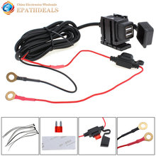 Dual USB Port 12V Waterproof Motorbike Motorcycle Handlebar Charger Adapter Power Supply Socket for Phone GPS MP4