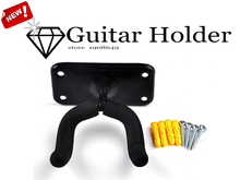 New Electric Guitar Wall Hanger Adjustable Arms Guitar Holder Wall Hanger Rack Hook for Guitar Bass Easy Universal