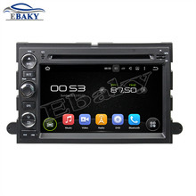 NaviTopia 7inch Quad Core Android 5.1 Car DVD Radio For FORD Fusion/Explorer/F150/Edge/Expedition 2006 2007 2008 2009(China)