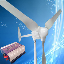 1000W 48V Wind Turbine Generator 3PCS Blades with Tail Turned Brake Protection + 1500W Grid Tie Wind Inverter, 3 Years Warranty