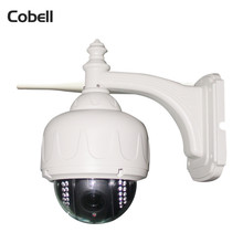 Cobell DH47H High Speed Dome IP Camera HD 1080P Outdoor PTZ 2.8-12mm Auto-focus Waterproof CCTV Security Wifi Wireless Camera