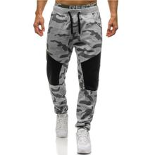 Men Casual Pants 2017 Male Brand Straight Trousers Camouflage Long Pants Cotton Sweatpants Jogger Tracksuit Funky Sweatpants XXL(China)