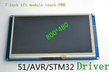 "7"" 7.0"" inch TFT LCD Display 800*480 Touch Panel Screen Module Font IC SSD1963 Controller LED Backlight For 51/AVR/STM32(China)"
