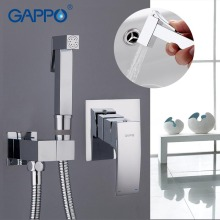 Gappo bidet faucet Bathroom bidet shower set Shower faucet toilet bidet muslim Brass wall mount washer tap mixer GA7207(China)