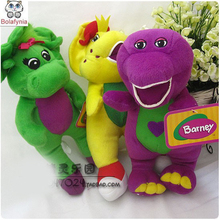 Children Dinosaur toy can make sound doll plush toy dinosaurs Stuffed Toy birthday gift 3pes/lot