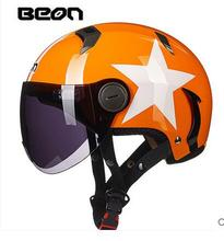 summer women and men motorcycle half helmets Kick scooter motorcyclist dirt bike helmet orange blue black white(China)