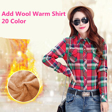 New women's autumn and winter warm shirt plus thick velvet long-sleeved cotton bottoming Slim plaid shirt female