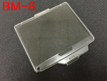 Hard LCD Monitor Cover Screen Protector FOR Nikon D300 D300s as BM-8 BM8 PB053