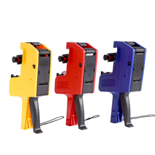Beautiful Design Labeler 8 Digits Price Gun Plastic Labeller Price Tag Tagging Marking for Handheld Labeling Yellow/Red/Blue(China)