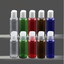 50ml Lotion Chiaki Cap Shower Gel Bottles Plastic Empty Refillable Shampoo Oil Cosmetic Container Makeup Bottles 20Pcs/Lot