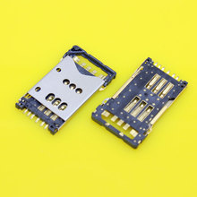 KA-105 Brand New memory card socket holder slot for Nokia N82 8800A 8830E 8820E N900 3120C 3250 tray reader module replacemen(China)