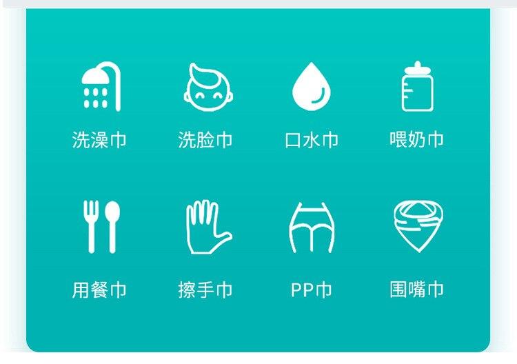 fangjin_02.jpg