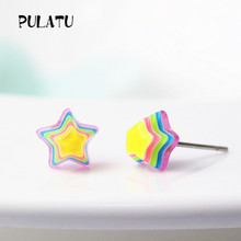 2017 Fashion Rainbow Star Love Heart Earrings for Women Multilayer color Resin Small Stud Earrings Jewelry PULATU BJ222