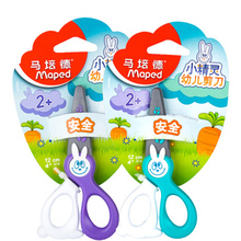 Maped baby scissors children stationery set manual security does not hurt the hand cut round small Special-purpose