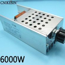 CNIKESIN 6000W imported high power silicon controlled electronic 220V voltage regulator dimming speed regulation temperate shell(China)
