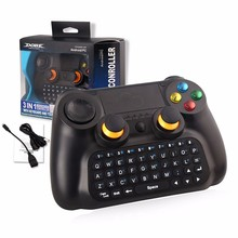 New DOBE TI-501 3 in 1 2.4GHz Multifunctional Controller Wireless Keyboard Keypad TouchPad for Android Smart TV BOX PC
