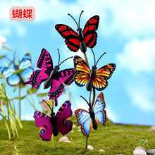 Butterfly Garden Decorations Resin Fairy Garden Miniatures Garden Decoration Figurines Miniature Figurines Animals