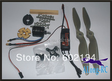 FREE SHIPPING:sunnysky 2216KV 1400+SKYWALKER 40A ESC/ for airplane/rc model/war  plane/good power(ABOUT 1.2KG PULL)