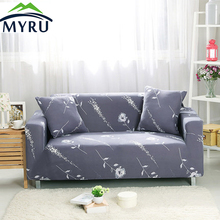 Gray flowers Sofa Cover Big Elasticity Flexible Couch Cover Loveseat Machine Slip-resistant Drawing Room Decorate Anti Mite