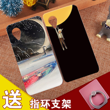Starry Sky Fish Cover Relief Shell Plain For IUNI N1 Cool Space Phone Cases For IUNI i1 U830 For LG Google Nexus 5(China)