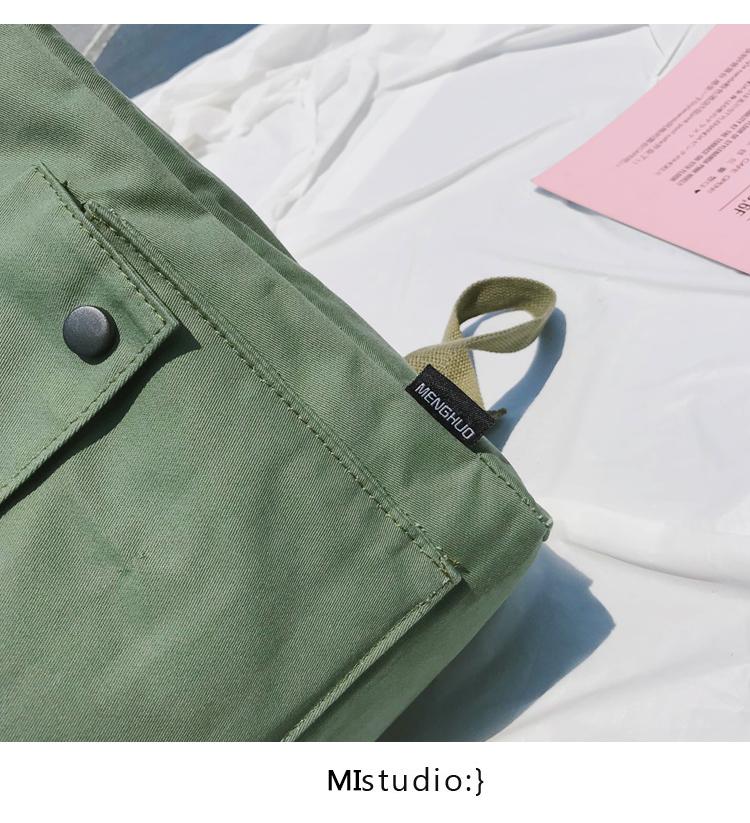 Menghuo Brand Female Women Canvas Backpack Preppy Style School Lady Girl Student School Laptop Bag Cotton Fabric bolsas00_32