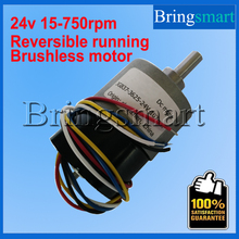 Wholesale 24v Dc motor JGB37-3625  High Torque Brushless Motor D Shaft For Common Use Bringsmart