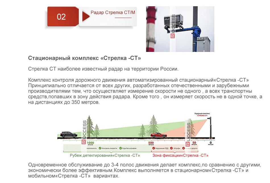 Ruccess Anti Radar Detector with GPS Speed Camera Detector Hidden Design 360 Degree X Ka L CT 2 in 1 Car Detector for Russia1 (2)