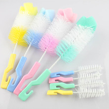 2PCS/Set 360 Degree Rotating Milk Feeding Bottle Brush Nipple Cleaning Scrubber Brushes Cleaning Cup Brush Wash Cleaner