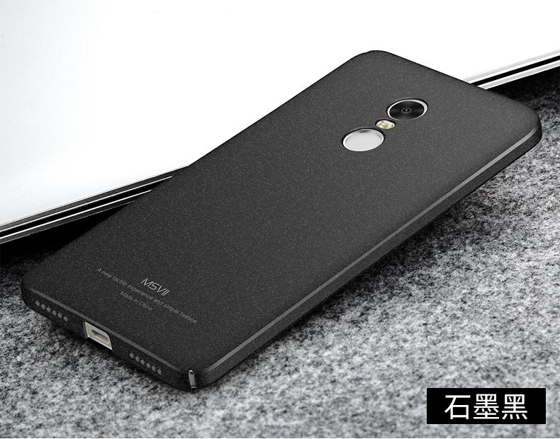 For Xiaomi Redmi Note 4 4X Case Cover (21)