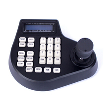 CCTV PTZ Keyboard Controller for Security PTZ Camera, Multi-function Controlling Keyboard, LCD Display with 3D Joystick