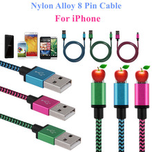 SIANCS 8 pin cable alloy nylon USB fast charging 8pin cable for iphone short 20cm 1m 2m 3m charger
