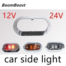 BoomBoost 1 piece LED Side Marker Light Clearance Lamp 12V 24V Car Truck Trailer BUS Rear external Lights 3 colors available