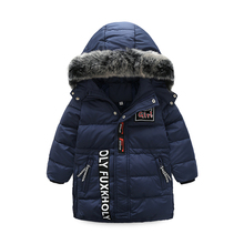 Kids new hooded sports feather jacket fashion in the long section of the big hair collar hooded down girls and girls down jacke