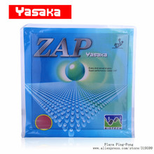1x Yasaka ZAP BIOTECH  ITTF Pips-in Table Tennis PingPong Rubber With Sponge 40-42 Degrees