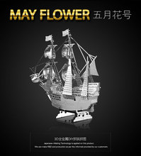 HK NANYUAN MAY FLOWER Ship model 3D Metal assembling Puzzle Home Furnishing ornaments Creative gifts DIY TOY(China)