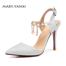 Buy Spring/Autumn Women Pumps Women's Shoes Mary Janes Thin Heels Pointed Toe Buckle Strap Fashion Shallow Solid Bling String Bead for $23.39 in AliExpress store