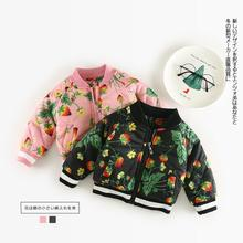 2017 new arrive Infant burst Flower Clip cotton small cotton padded clothes NZ454(China)