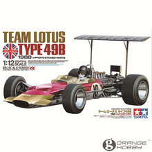 OHS Tamiya 12053 1/12 Type 49B 1968 Scale Assembly Car Model Building Kits